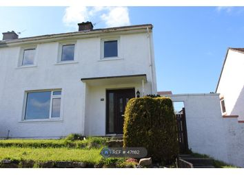 Thumbnail 3 bed semi-detached house to rent in Cloverhill View, East Kilbride