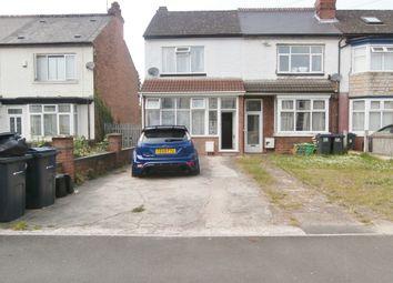 Thumbnail 1 bed flat to rent in Minstead Road, Erdington, Birmingham