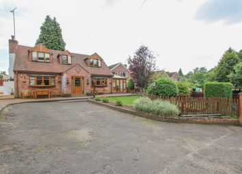Thumbnail 4 bed detached house for sale in Ruskin Close, Coventry
