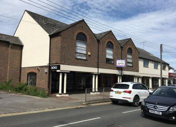 Thumbnail Office to let in Warren House, 10-20 Main Road, Hockley