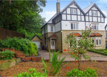 5 bed semi-detached house for sale in Ebor Rise, Harrogate HG1