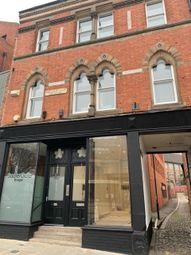 Thumbnail Retail premises to let in Sadlergate Bridge, Derby, Derbyshire