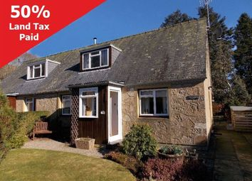 Photo of Earnview, St Fillans, Perthshire PH6