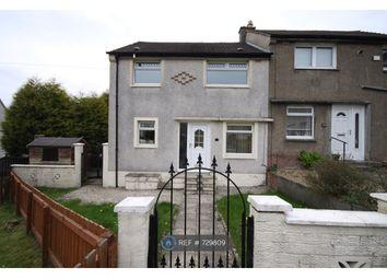 Thumbnail 3 bed semi-detached house to rent in Raeburn Crescent, Hamilton