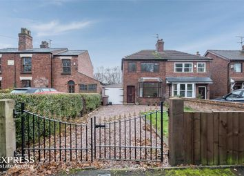 Thumbnail 3 bed semi-detached house for sale in Siding Lane, Rainford, St Helens, Merseyside