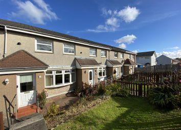Thumbnail 2 bed terraced house for sale in Rosebank Drive, Uddingston, Glasgow