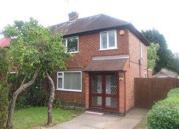 Thumbnail 2 bed semi-detached house to rent in Long Lane, Attenborough, Nottingham