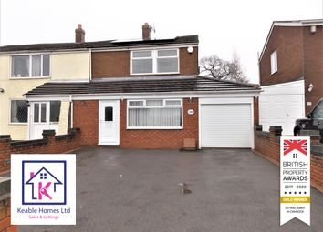 Thumbnail 4 bed semi-detached house to rent in Kingswood Drive, Great Wyrley, Walsall