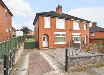 Thumbnail 3 bed semi-detached house for sale in Kingsmead Road, Meir