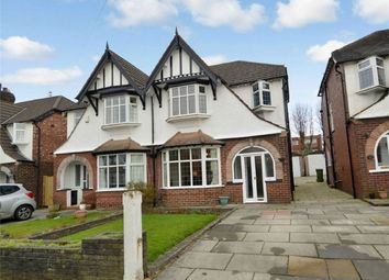 Thumbnail 3 bed semi-detached house for sale in Lymefield Grove, Mile End, Stockport, Cheshire