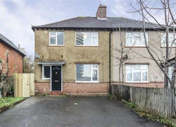 Thumbnail 3 bed property for sale in Cambridge Road, Norbiton, Kingston Upon Thames