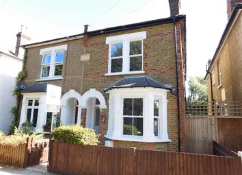 Thumbnail 4 bed property for sale in Bonner Hill Road, Kingston Upon Thames