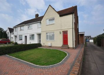 Thumbnail 3 bedroom property to rent in Mullway, Letchworth Garden City