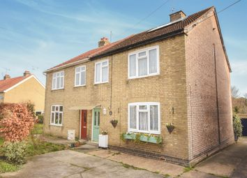 Thumbnail 3 bedroom semi-detached house for sale in Duggers Lane, Braintree