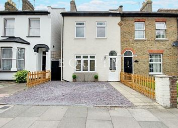 Thumbnail 4 bed end terrace house for sale in Mandeville Road, Enfield