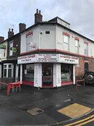 Thumbnail Leisure/hospitality for sale in Shoreham Street, Sheffield