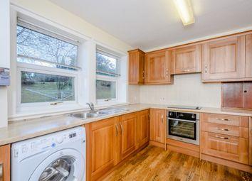 Thumbnail 2 bed flat to rent in Balmaha Road, Drymen, Glasgow, Lanarkshire