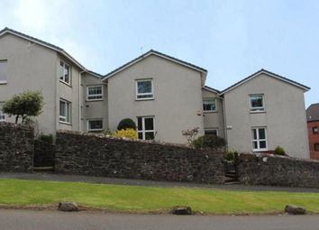 Thumbnail 2 bed flat for sale in Lomond Court, Helensburgh, Argyll And Bute