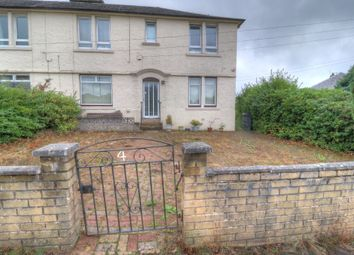 Thumbnail 2 bed flat for sale in Oldhall Drive, Kilmacolm, Inverclyde