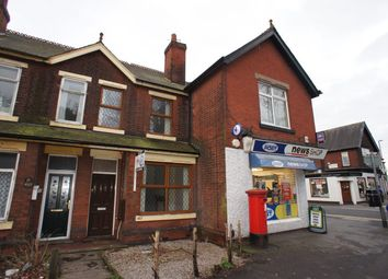 Thumbnail 3 bed terraced house to rent in Tamworth Road, Long Eaton, Nottingham