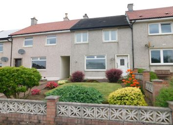 Thumbnail 2 bed terraced house for sale in Rosemount Crescent, Carstairs, Lanark