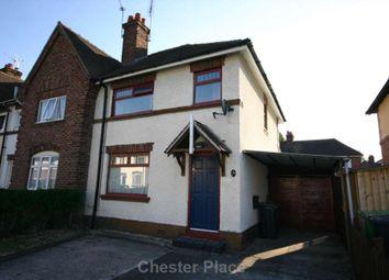 Thumbnail 3 bed semi-detached house to rent in Allington Place, Handbridge, Chester