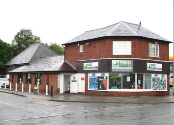 Thumbnail Retail premises to let in Whitecross Road, Hereford