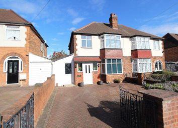 Thumbnail 4 bed semi-detached house for sale in Woodlands Farm Road, Erdington, Birmingham