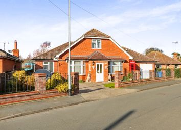 Thumbnail 5 bedroom detached bungalow for sale in Heathfield Road, Holbrook, Ipswich