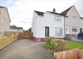 Thumbnail 3 bed end terrace house for sale in Holmswood Avenue, Blantyre, Glasgow