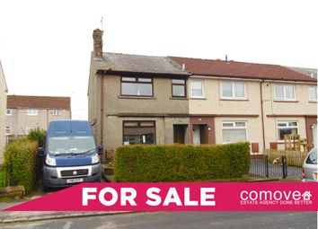 Thumbnail 2 bedroom end terrace house for sale in Mair Avenue, Dalry
