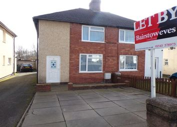 Thumbnail 3 bedroom semi-detached house to rent in Laburnum Avenue, Cannock