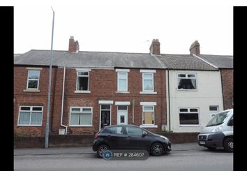 Thumbnail 2 bed terraced house to rent in Gladstone Terrace, Ferryhill