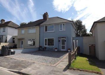 Thumbnail 3 bed semi-detached house for sale in Gressingham Drive, Lancaster, Lancashire
