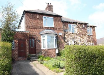 Thumbnail 2 bed semi-detached house for sale in Hookergate Lane, Rowlands Gill
