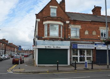 Thumbnail Commercial property to let in Clifford Street, South Wigston, Leicester