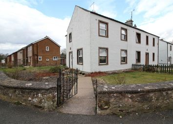Thumbnail 3 bed end terrace house for sale in 17 Scattergate Green, Appleby-In-Westmorland, Cumbria