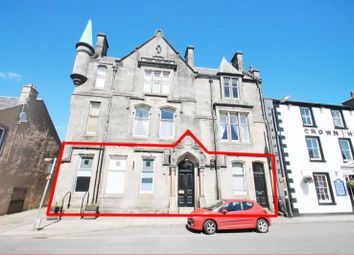 Thumbnail Commercial property for sale in 29, High Street, Former Rbs, Langholm DG130Jh