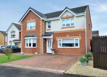 Thumbnail 4 bed detached house for sale in Vanderlin Court, Blackwood, South Lanarkshire