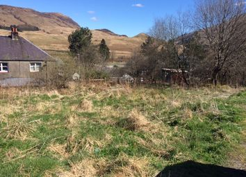 Thumbnail Land for sale in Station Road, Tyndrum, Crianlarich