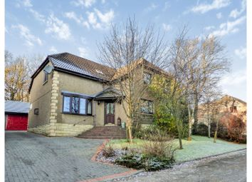 Thumbnail 5 bed detached house for sale in Peploe Drive, Glenrothes