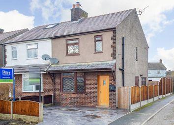 Thumbnail 3 bed semi-detached house for sale in Stoneygate Lane, Appley Bridge, Wigan
