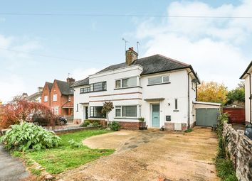 Thumbnail 3 bed semi-detached house for sale in Bearton Green, Hitchin