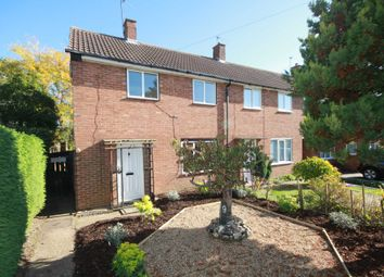 Thumbnail 2 bed end terrace house for sale in Bullace Close, Hemel Hempstead