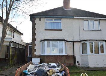 Thumbnail 2 bedroom semi-detached house to rent in Reservoir Road, Selly Oak, Birmingham, West Midlands.
