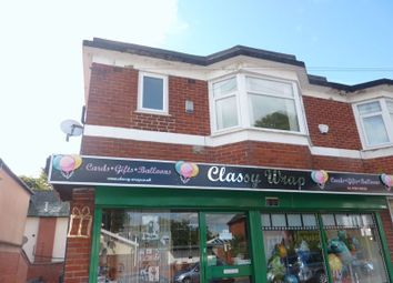Thumbnail 1 bedroom flat to rent in Sharples Avenue, Bolton