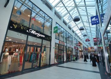 Thumbnail Property for sale in East Shopping Centre, Green Street