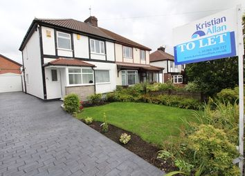 Thumbnail 3 bed semi-detached house to rent in Longsight Road, Ramsbottom, Bury