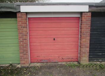 Thumbnail Parking/garage to rent in York Close, Stoke Gifford, Bristol