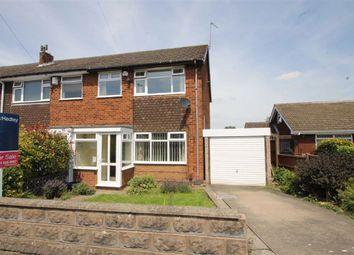 3 bed end terrace house for sale in Fairfield Drive, Halesowen, West Midlands B62